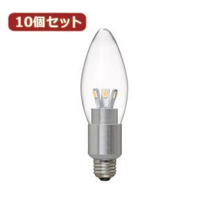 YAZAWA 10個セット シャンデリア形LED電球4W電球色E17 LDC4LG32E17X10 - 拡大画像