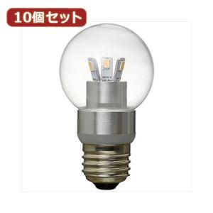YAZAWA 10個セット G50ボール形LED電球3W電球色 LDG3LG50X10