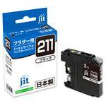(まとめ) サンワサプライ リサイクルインクカートリッジLC211BK対応 JIT-B211B 【×5セット】