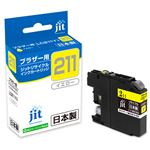 (まとめ) サンワサプライ リサイクルインクカートリッジLC211Y対応 JIT-B211Y 【×5セット】