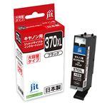 (まとめ) サンワサプライ リサイクルインクカートリッジBCI-370XLPGBK対応 JIT-C370BXL 【×5セット】