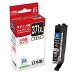(まとめ) サンワサプライ リサイクルインクカートリッジBCI-371BK対応 JIT-C371BXL 【×5セット】