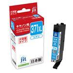 (まとめ) サンワサプライ リサイクルインクカートリッジBCI-371XLC対応 JIT-C371CXL 【×5セット】