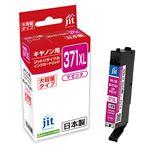 (まとめ) サンワサプライ リサイクルインクカートリッジBCI-371XLM対応 JIT-C371MXL 【×5セット】
