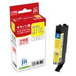 (まとめ) サンワサプライ リサイクルインクカートリッジBCI-371XLY対応 JIT-C371YXL 【×5セット】