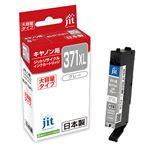 (まとめ) サンワサプライ リサイクルインクカートリッジBCI-371XLGY対応 JIT-C371GYXL 【×5セット】