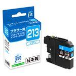 (まとめ) サンワサプライ リサイクルインクカートリッジLC213C対応 JIT-B213C 【×5セット】