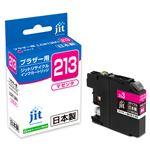 (まとめ) サンワサプライ リサイクルインクカートリッジLC213M対応 JIT-B213M 【×5セット】