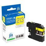 (まとめ) サンワサプライ リサイクルインクカートリッジLC213Y対応 JIT-B213Y 【×5セット】