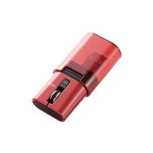 エレコム Bluetooth(R)ワイヤレスマウス「CAPCLIP」 M-CC2BRSRD