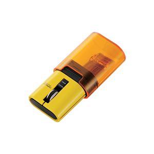 エレコム Bluetooth(R)ワイヤレスマウス「CAPCLIP」 M-CC2BRSYL