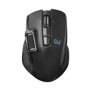 エレコム Ultimate Blueマウス/DUALシリーズ/ハードウェアマクロ搭載/サイドホイール/高速スクロール/無線/Sサイズ/6ボタン/ブラック M-DWS01DBBK