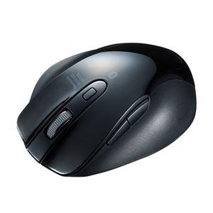 (まとめ) サンワサプライ Bluetooth ブルーLEDマウス MA-BTBL120BK 【×2セット】