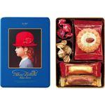 (まとめ)赤い帽子 ブルー C7243518 C8236018【×5セット】