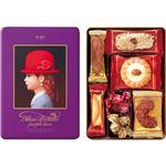 (まとめ)赤い帽子 パープル C7243525 C8236025【×5セット】