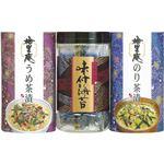 (まとめ)東海のり お茶漬海苔・味付海苔詰合せ B5043089【×5セット】