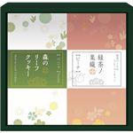 (まとめ)緑茶ノ果織 フレーバーティー& スウィーツ詰合せ B3038069【×5セット】