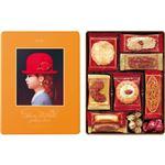 (まとめ)赤い帽子 イエロー C7243539 C8236039【×3セット】