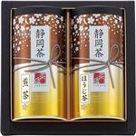 (まとめ) 静岡茶詰合せ「さくら」 B3070118 B4072546【×2セット】