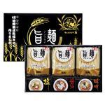 (まとめ)福山製麺所「旨麺」6食 K90116534【×2セット】