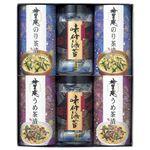 (まとめ)東海のり お茶漬海苔・味付海苔詰合せ M80105527【×2セット】