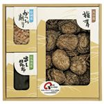 (まとめ)日本の美味詰合せ(3種×各1)M80205620【×2セット】