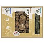 (まとめ)日本の美味詰合せ(3種×各1)【×2セット】