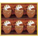 (まとめ)味わいビーフカレー L2123057 6食 【×2セット】