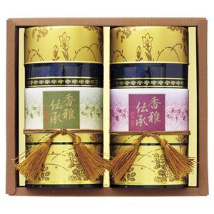 (まとめ)静岡銘茶香雅伝承2袋(煎茶(緑)・かりがね×各1)【×2セット】