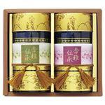(まとめ)静岡銘茶 香雅伝承 2袋(煎茶(緑)・かりがね×各1)【×2セット】