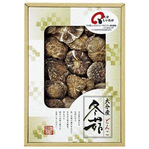 (まとめ)大分産椎茸どんこM80307715【×2セット】