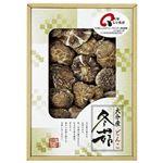 (まとめ)大分産椎茸どんこ M80307715【×2セット】
