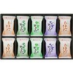 (まとめ)アマノフーズ味わいづくしギフト B5090044【×2セット】