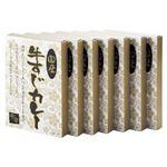 (まとめ)国産牛すじカレー 7個【×2セット】