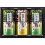 静岡茶詰合せ「さくら」 L2180018