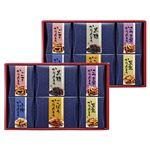 かりんとう詰合せ「味彩花」【12個】(ごぼう・黒糖・豆乳・さつま芋・小柳・ごま×各2) border=