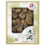 大分産椎茸どんこ M80507150