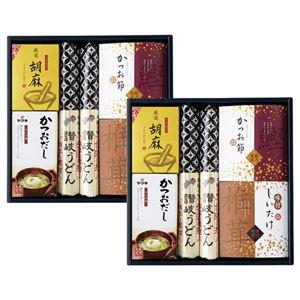 彩食健美 M80503814