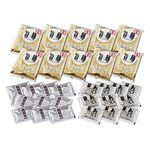 あごだし醤油ラーメンセット(磯紫菜付き)10食セット