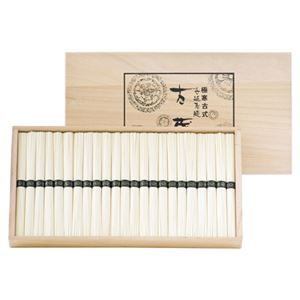 極寒古式手延素麺 古蔵【23束】