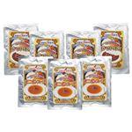 淡路島たまねぎをたっぷり使ったビーフハヤシ&オニオンスープ(ビーフハヤシ×4、オニオンスープ×3)