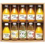 伊藤農園 100%ピュアジュース&素朴ドリンクギフトセット C7257519 C8251017