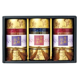静岡銘茶香雅伝承【3袋】(上煎茶(香)×2、抹茶入玄米茶×1)