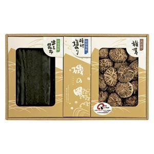 日本の美味詰合せ【3種】