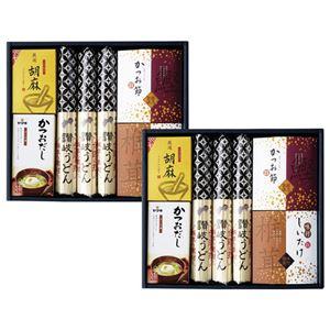 彩食健美 M80603810