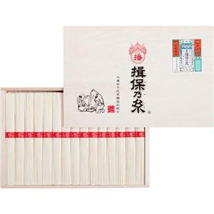 揖保乃糸上級品 B51110391 - 拡大画像
