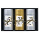 静岡銘茶 深むし茶【3袋】(煎茶清緑×3)