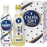 (まとめ)カルピス カルピスギフト C7257568 C8249015【×3セット】