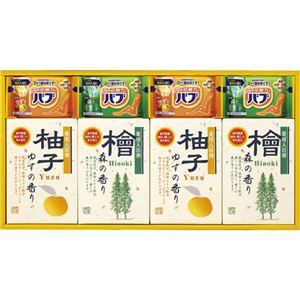 (まとめ)四季折々 薬用入浴剤セット L4163017【×2セット】 - 拡大画像