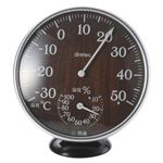 (まとめ)アナログ温湿度計 ダークウッド【×2セット】